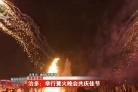 治多:举行篝火晚会共庆佳节