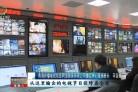 省广电局:全力保障节目播出安全