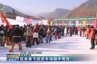 我省春节旅游市场稳中有升
