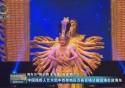 中国残疾人艺术团中西部地区百县百场公益巡演走进海东