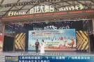 """《我和我的祖国》""""9·15就要舞""""广场舞展演活动在西宁市区及三县举行"""