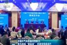 """中国大气本底基准观象台:我为地球""""量体温"""" 问道苍穹再远行"""