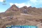 玉树州囊谦县发现一处13世纪前后藏传佛教壁画