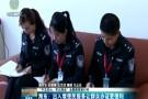 海东:出入境便民服务让群众办证更便利
