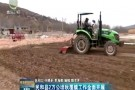 民和县2万公顷秋覆膜工作全面开展