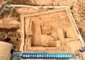 Manbetx苹果版下载都兰热水墓群首次发现形制完整墓园建筑系