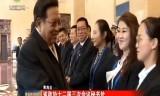 省政协十二届三次会议秘书处召开总结表彰会