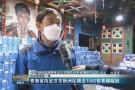Manbetx苹果版下载省向武汉市新洲区赠送1582箱青稞酸奶