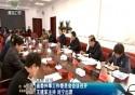 省委外事工作委员会会议召开 王建军主持 刘宁出席