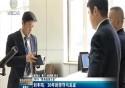 刘冬鸣:30年的坚守与见证