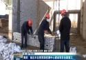 海西:柴达木自然资源检测中心建设项目全面复工