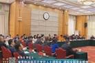 省委统战部召开党外人士通报会 通报全国两会精神