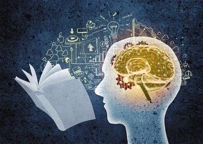 """教育部查处通报五家""""全脑培训""""和""""量子波动速读""""培训机构"""