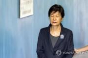 """韩国前总统朴槿惠""""进贡""""案终审撤销二审判决 刑量或将加重"""