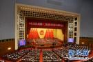 习近平:深入推进政治建军改革强军依法治军