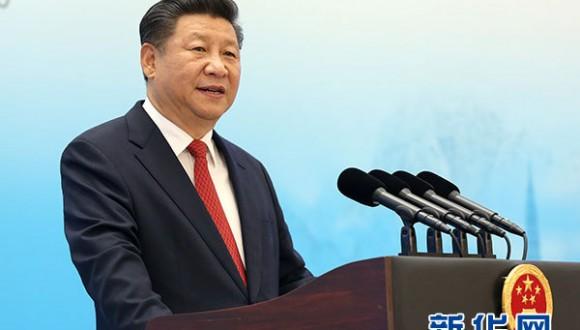 习近平出席2016年二十国集团工商峰会开幕式并发表主旨演讲