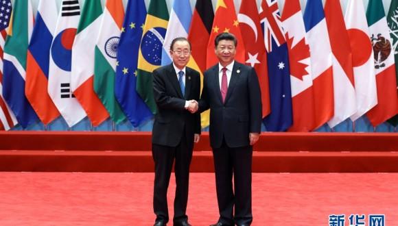 习近平迎接出席二十国集团领导人第十一次峰会的成员和嘉宾国领导人、有关国际组织负责人