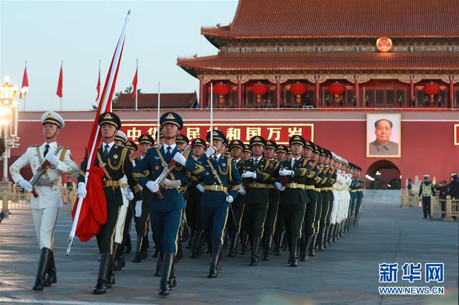 国庆升旗仪式在天安门广场举行