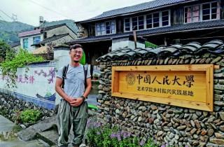 """一个高等学府与一个村庄的碰撞 浙江宁海葛家村的""""艺术试验"""""""