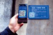 衢州:乡镇机构模块化改革赋权又赋能