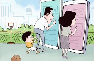 """朱婷代表:对""""孩子学体育、家长看手机""""说""""不"""""""