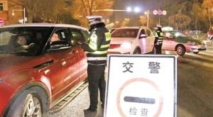2月7日西宁交警开展夜查行动 1名网上在逃人员落网 4名酒驾者被查获