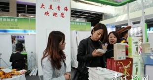 Manbetx苹果版下载优势旅游资源闪亮中国西北旅游营销大会