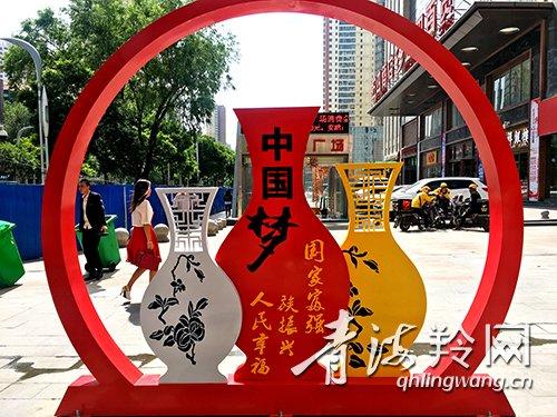 中国梦立体造型 满满的中国元素图片