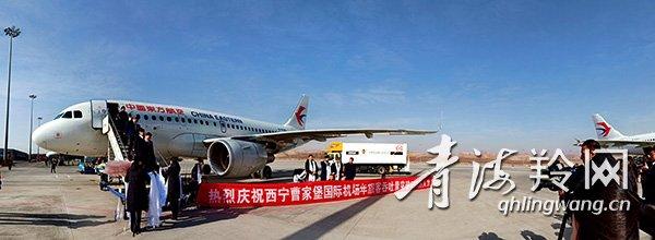 西宁国际机场年旅客吞吐量突破600万人次