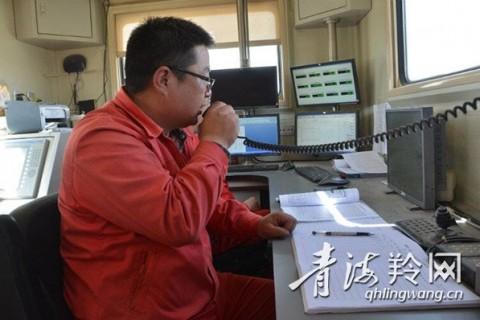 油田恋歌——记中石油青海油田井下作业公司压裂大队指挥赵科