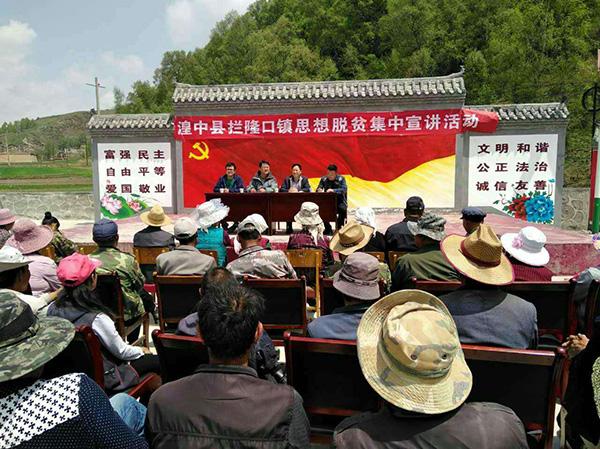 湟中县有多少人口_家门口的自驾车露营圣地 湟中县上五庄镇包勒村