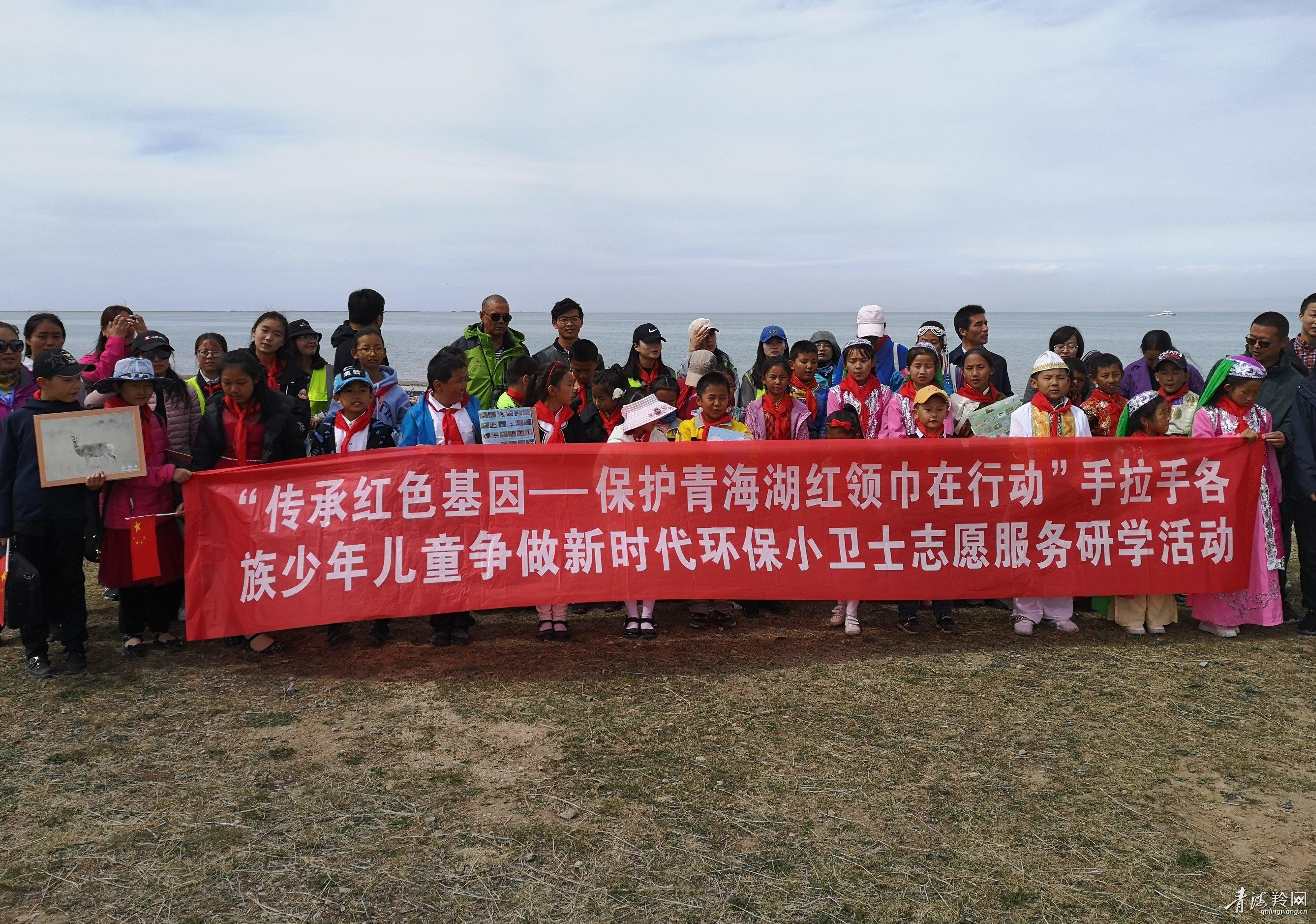 """青海湖景区精彩活动喜迎""""中国旅游日"""""""