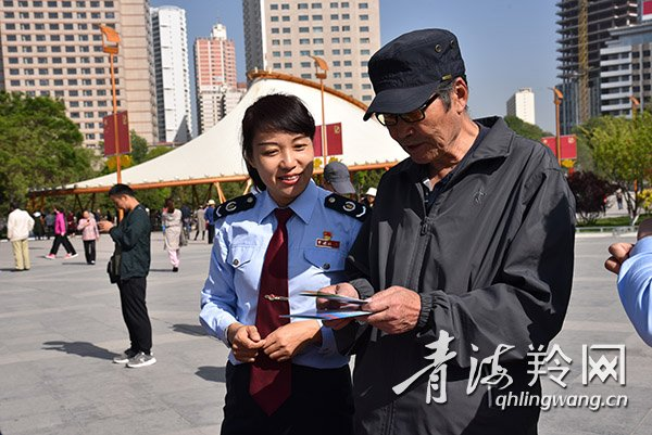 """西宁市开展""""诚信建设万里行""""主题宣传活动"""