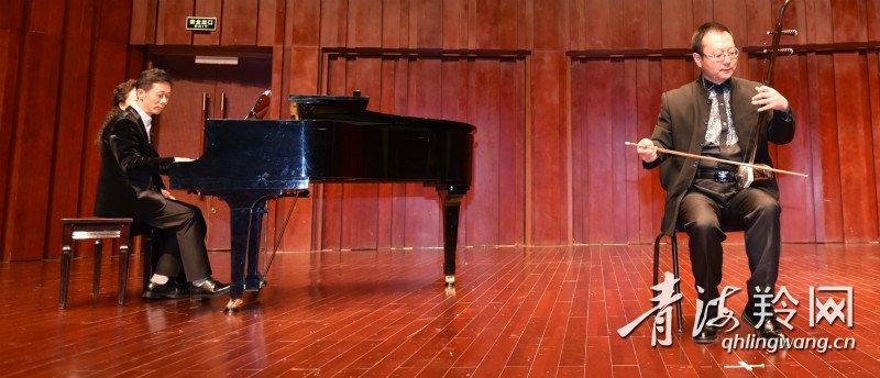 屈金轩等艺术家在我省青海大剧院举行音乐会