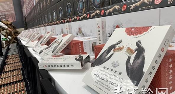 枸杞藜麦产业攻坚克难的新希望——访海西发投须弥文创有限公司董事长刘大为