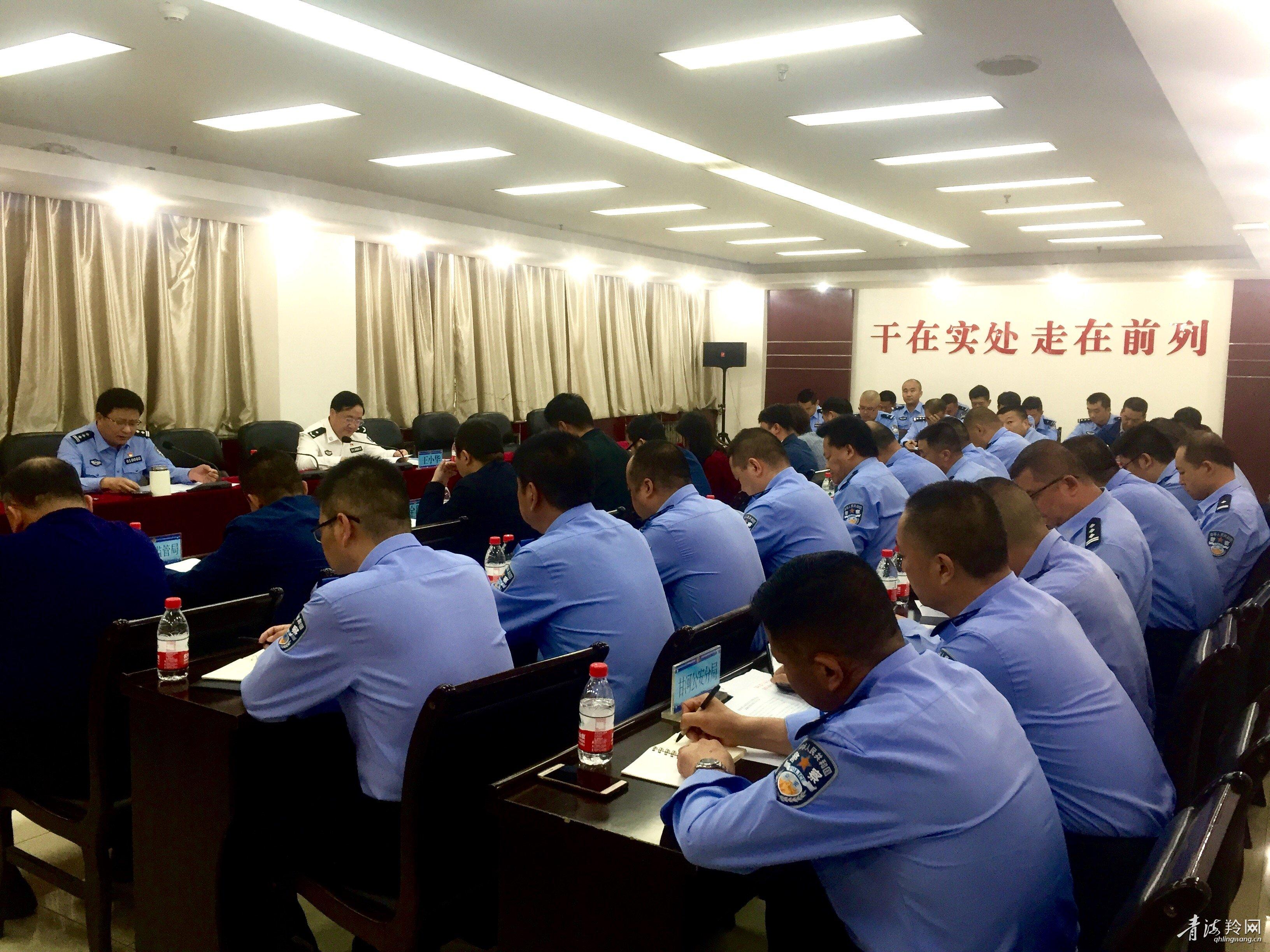 西宁市公安局召开联合打击整治非法金融业务活动工作协调联动座谈会