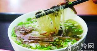 牦牛大骨汤:Manbetx苹果版下载清晨最有幸福感的食物