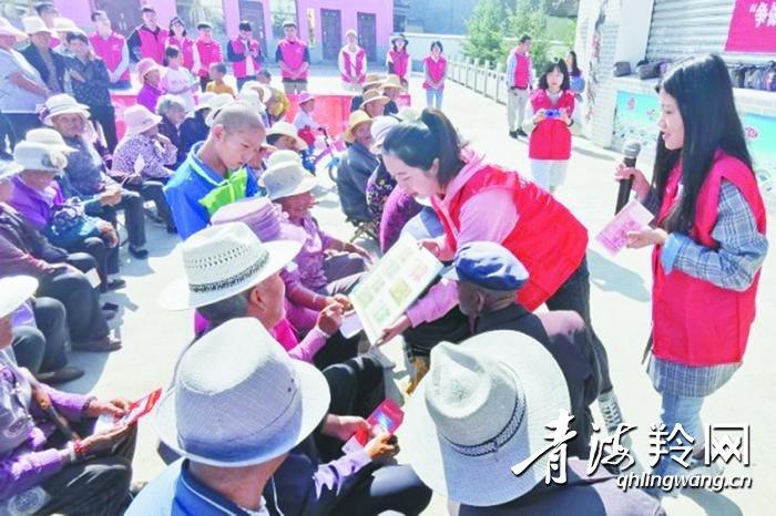 """工行西宁城东支行""""送金融知识进乡村"""""""