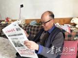 关临津:西海都市报是一座桥梁