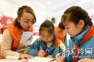 省儿童福利协会组织社工为儿童提供专业服务