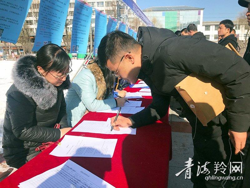 湟中县举办高校毕业生就业服务周专场招聘会