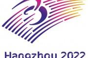 杭州亚残运会会徽口号发布