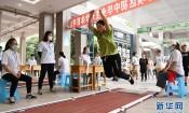 重庆:初中毕业生迎体育中考