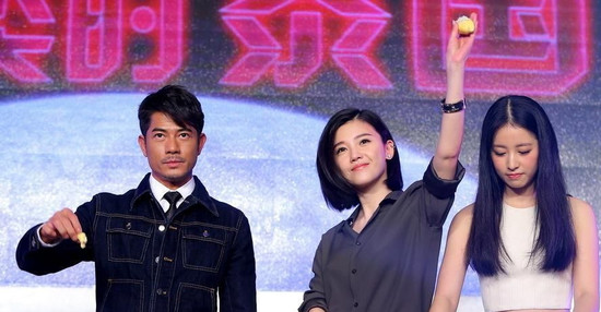 郭富城不知杨子珊吴中天是夫妻 在剧组一眼看出