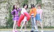 《青春有你2》迎首次顺位发表 虞书欣泡脚造型获瞩目