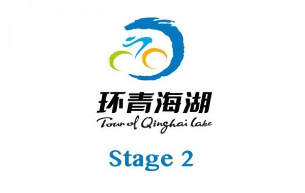 第2赛段:西宁绕圈赛