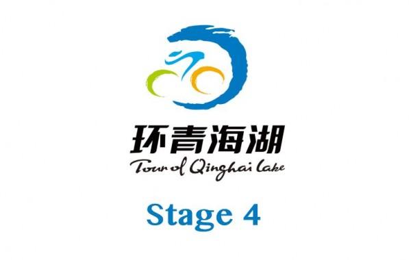 第4赛段:贵德-Manbetx苹果版下载湖
