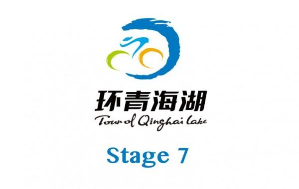 第7赛段:祁连-门源