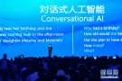 15项世界互联网领先科技成果在浙江乌镇发布