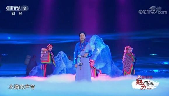 《魅力中国城 第三季》 20191201 玉树VS果洛